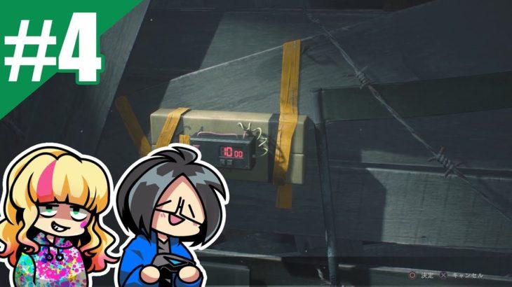 #04【ゲーム実況】らりるりらとあこの「バイオハザードRE:2 」