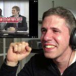 イギリス人が日本のお笑いを見て爆笑 #11!!!(リアクション 悪戯 いたずら 日本語 英語 Japanese comedy reaction ファニエスト外語学院 )