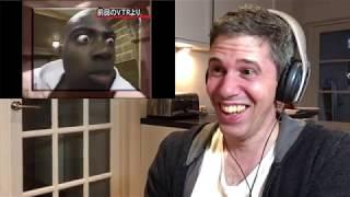 イギリス人が日本のお笑いを見て爆笑 #13!!!(リアクション 悪戯 いたずら 日本語 英語 Japanese comedy reaction ファニエスト外語学院 )