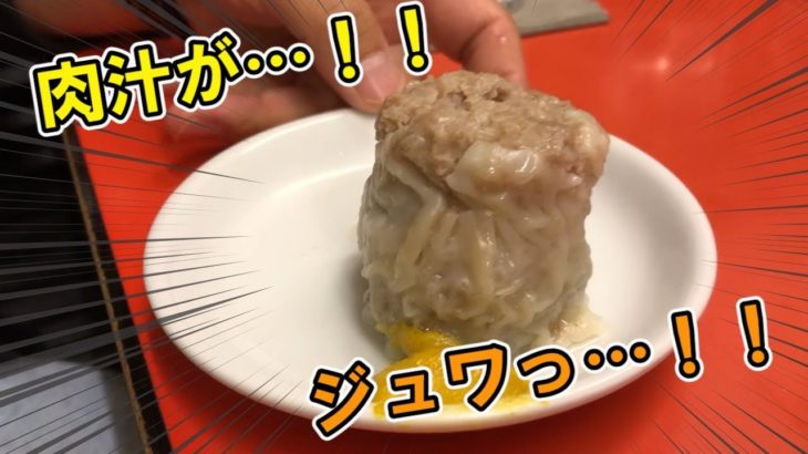 Atsushiと翔の食レポ1週間。