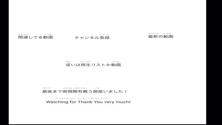 ひさチャンネルの雑談の動画「ゲーム実況をチャンネルをやっていない事について話す!」