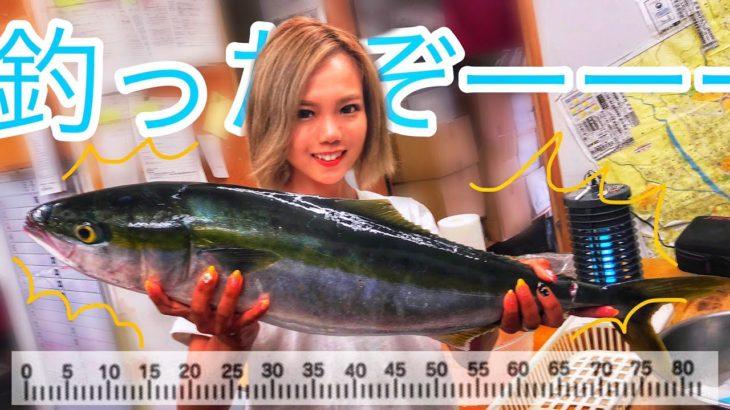 【衝撃映像】釣りガールがでっけぇの釣った?!