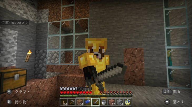 #13【Minecraft】ゾンビスポナートラップつくりました【ゲーム実況】