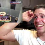 イギリス人が日本のお笑いを見て爆笑 #14!!!(リアクション 悪戯 いたずら 日本語 英語 Japanese comedy reaction )
