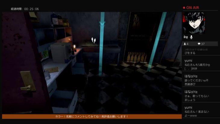 #2(ザ ドアー)脱出ホラー、ゲーム実況プレイ!ねむの隠れ家へようこそ!