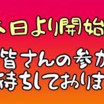 第2回!インスタグラムイベント開催中![兵庫ペット医療センター トリミング 尼崎 犬動画 ]Happy dog glooming