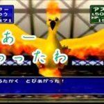 #23 【ポケモン】ティーチャー,MASA,カイザーのゲーム実況「ポケモンスタジアム2」さすがに厳しいマスターボール