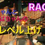 #9【RAGE2】小さなミッションの積み重ねが大きなミッションに繋がる!!【レイジ2】
