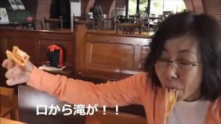 ユーチューババア太田!ファイルNo.8 食レポ!