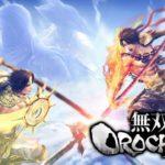 チサトのゲーム実況!無双OROCHI3 <29>