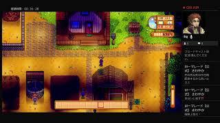 PS4 スタデューバレー夜中の癒し系ゲーム!#11空白ゲーム実況。