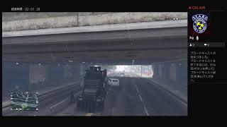 #PS4 #GTA5 #車両取引 #軍用マシンガン #炸裂弾 #ゲーム実況 7月18日GTA5実況