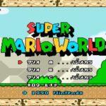【スーパーマリオワールド】公開ゲーム実況、昼の部 Part2【6/29】