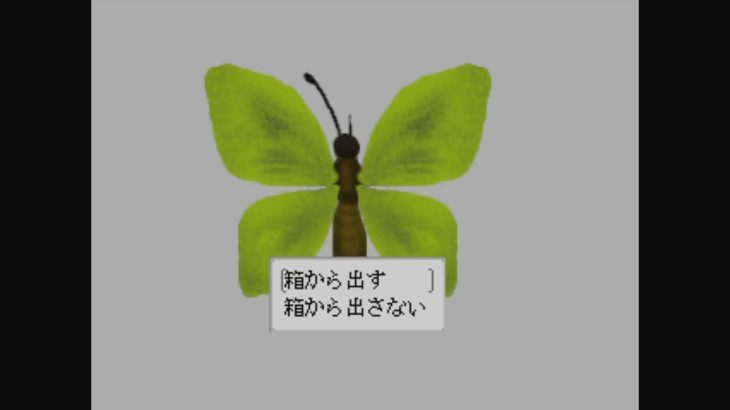 【実況】誰か私をスクッテー Part6 【スクッテー】