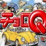 【レース】チョロQ VER.1.02 PS版「チョロチョロ走るぜ!」レトロゲーム実況【こたば】