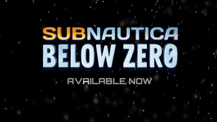 【Subnautica: Below Zero】続・ぐりこの冒険 #1【ゆっくり実況】