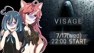 【Vtuber】めっちゃ怖い家を探索するゲーム実況【Visage】
