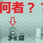 【ゲーム実況】ループする道から抜け出せない理由part1 『Angel Road』