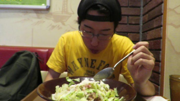 すき屋の期間限定メニュー!【シーザーレタス牛丼】食レポ