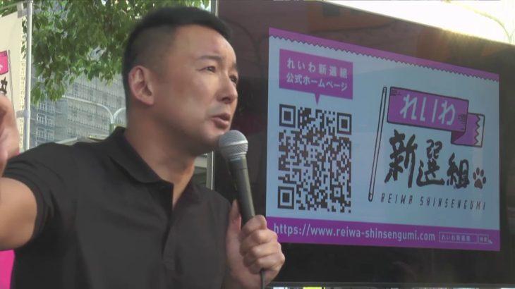 山本太郎、ペットショップでの生体販売禁止をめざす。