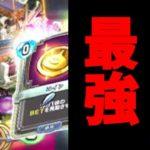 【ドラクエライバルズ】新カード「アンティークギアゴーレム」が無課金の星!?1体で決めれる強さはさすが【ゲーム実況】