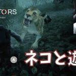 【猿育成ゲーム】#2 武器を持たずに大型ネコと遊んだら悲惨なことになった・・究極サバイバル【ゲーム実況】Ancestors: The Human Odyssey