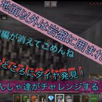 【ゲーム実況キャンプ2019】@御茶ノ水 2019年8月18日
