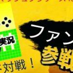 参加型スーパーマリオメーカー2ゲーム実況プレイ:どこまでマリオふつう【マリメ2】
