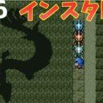 【レトロゲー】サンサーラ・ナーガ2#26【レトロゲーム実況】Sam̊sāra Nāga 2