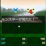 フラッシュゲーム『ねおきでクエスト』を実況プレイ【#3】