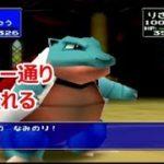 #35 【ポケモン】ティーチャー,MASAのゲーム実況「ポケモンスタジアム2」ウルトラハイパーバトル