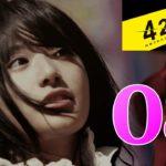 【428 ~封鎖された渋谷で~】実写サウンドノベル【女性ゲーム実況Steam】#08
