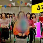 【428 ~封鎖された渋谷で~】実写サウンドノベル【女性ゲーム実況Steam】#11