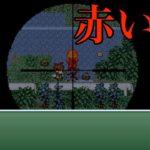 #7【地図にない】赤い村 ホラーゲーム実況