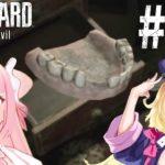 【超絶ビビリ】BIOHAZARD7 resident evil # 10【ゲーム実況】