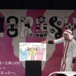 【NOROSHI2019 決勝動画】早稲田大学お笑い工房LUDO チームオリエント 「ふるっふーふるっふー」