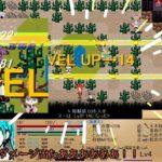 【フリーゲーム】やりこみタクティクスRPG アポロガル・エピソード part12後編【ゲーム実況】