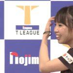 ノジマ Tリーグ ファン感謝祭2019 Part8(ペットボトルチャレンジ)