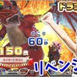 【釣りスピリッツ switch版】 カイザードラゴン リベンジバトル! ドラゴンの巣 ゲーム実況 #19 コーキgames
