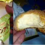 【ファミマ限定】メロンパンアイス食レポしてみた!