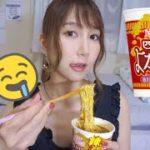 【食レポ】カップヌードル新商品『よだれ鶏』味食す!