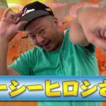 第26回フレッシュお笑い選手権大会「①シーシーヒロシさん」