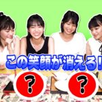 【食レポ】沖縄名物のアレを食べて、初の食レポしちゃいます!