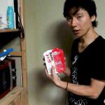 【満腹食レポ-01】ラーメンショップ牛久結束店