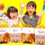 【ハッピーセット】ペット2(全10種)開封で何が出る? マクドナルド ゆうちゃんほのちゃん マック おもちゃ / McDonald's Happy meal PETS 2 toys