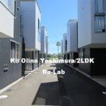 宮崎市 賃貸 2LDKペットと住める Ko Oline Yoshimura コオリナ吉村 A1【不動産のリーラボ】