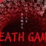 【実況】油断が死に直結する危険過ぎるデスゲーム… フリーホラーゲーム Death Game 実況プレイ Final