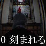 【実況】Déraciné デラシネ #10【VRアドベンチャー】