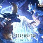 モンスターハンターワールド:アイスボーン 1狩目  HIDE×HIDEのゲーム実況