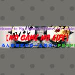【アサシンクリード:オデッセイ/PS4Pro】まろんのゲーム実況!#10